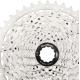 SunRace Cassette sprocket CSRZ 10 |Speed 11-23 -metallic | Ultralight